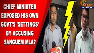 Has Chief Minister exposed his own govt's 'settings' by accusing Sanguem MLA?