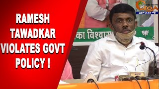 Tawadkar violates govt policy while acting as chairman of SC /ST Commission. WATCH what he did