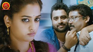 Nara Rohith Praises Nanditha Raj Beauty | Savithiri Movie Scenes | Nara Rohith | Nanditha Raj