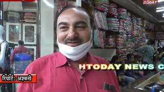 22 OCT 8 हमीरपुर शहर में मिठाईयों के कारोबारी सूरज स्वीट अब रेडीमेट कपडों के व्यवसाय में उतरे