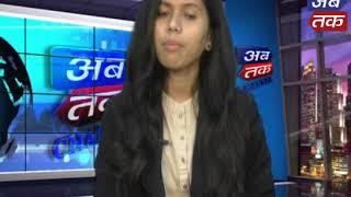 Abtak News   22-10-2020   Abtak Media