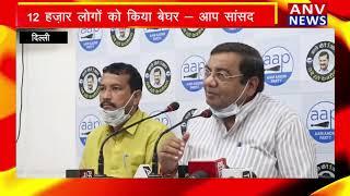 DELHI : हरियाणा सरकार पर साधा निशाना