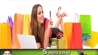 ई-कॉमर्स कंपनियों ने पांच दिन में बेचे 22 हजार करोड़ रुपये के सामान