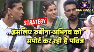 Bigg Boss 14: Pavitra Punia Ki Strategy Exposed, Isliye Rubina - Abhinav Ka De Rahi Hai Sath