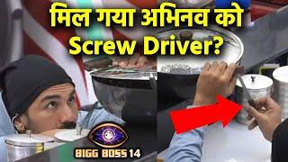 Bigg Boss 14: Abhinav Ko Kya Mil Gaya Screw Driver Ya Kiya Hai Kuch Jugaad? | Live Stream Update