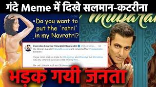 SHOCKING! Eros Ke Navratri Memes Me Salman Aur Katrina Ko Galat Tarike Se Dikhane Par Bhadki Janta