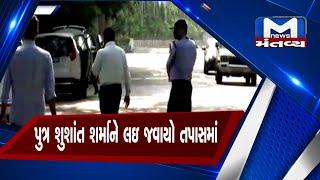 Surat : BJP નેતા PVS શર્માના ઘરે દરોડા મામલો