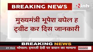 Corona Virus Outbreak Chhattisgarh || Bollywood Actor Shahrukh Khan के NGO ने दिए 2 हजार PPE किट