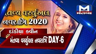 Aishwarya Majumdar Mantavya Virtual Navratri Day -6