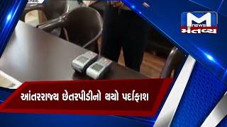 Ahmedabad: હોટલમાં ગ્રાહકોને એટીએમ ડેટાની ચોરી
