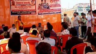 सिद्धार्थनगर: विधायक राघवेंद्र प्रताप सिंह ने नारी सुरक्षा को लेकर की चर्चा