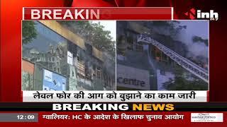 Maharashtra News || Nagpada Fire, City Centre Mall में देर रात लगी आग