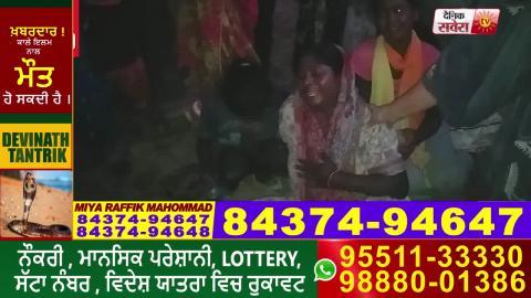 Hoshiarpur में 6 वर्षीय मासूम के साथ Gangrape के बाद Murder मामले पर CM Captain ने प्रगटाया दुख