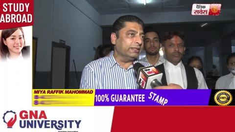 अदालत पहुंचा SC Scholarship Scam का मामला, Ludhiana के वकीलों ने दायर की Petition