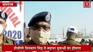 पुलिस शहीद स्मारक क्रिकेट टूर्मामेंट... डीजीपी ने युवाओं को किया प्रोत्साहित
