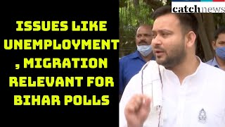 Issues Like Unemployment, Migration Relevant For Bihar Polls: Tejashwi Yadav | Catch News