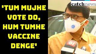 'Tum Mujhe Vote Do, Hum Tumhe Vaccine Denge': Sanjay Raut's Dig At BJP's Bihar Poll Manifesto