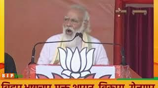 बिहार भ्रष्टाचार-मुक्त शासन, विकास, रोजगार, निवेश, बेहतर कानून-व्यवस्था और अच्छी शिक्षा का हकदार है