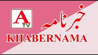A Tv KHABERNAMA 23 Oct 2020