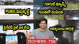 TechNews in Telugu 758:TamilRockers Removed,Oneplus nord 10,infinix hot 10,pubg is back,Jio,Gmaps