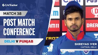 Shreyas Iyer speaks about Delhi's loss; Their failure in bowling