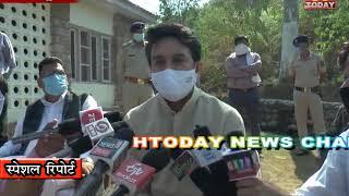 23 oct 15 केन्द्रीय वित राज्यमंत्री अनुराग ठाकुर ने कांग्रेस पार्टी को दिया करारा जबाव