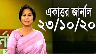 Bangla Talk show  বিষয়: আমরা যদি শুদ্ধতম রাজনীতি করতাম, তাহলে বাংলাদেশটা অন্যরকম হতো!