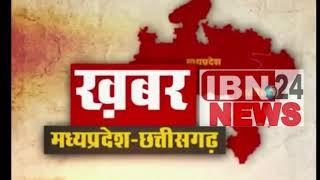 #राजधानी भोपाल में आज संयुक्त संघर्ष मोर्चा मध्य प्रदेश के अध्यक्ष शमशुलहसन बल्ली ने उषा ठाकुर