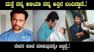 Ajun Sarja First Emotional Reaction on Chiru and Maghana Baby | Meghana raj Baby