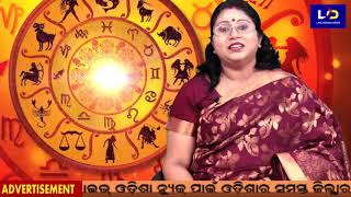 ନିଶ୍ଚୟ ପୂର୍ଣ୍ଣ ହେବ ସମସ୍ତ ମନସ୍କାମନା || ନବରାତ୍ରୀ ସମୟରେ କିଭଳି କରିବେ ଦେବୀଙ୍କ ପୂଜା || Live Odisha News