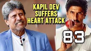 Legendary Cricketer Kapil Dev Hospitalised After Suffering Heart Attack