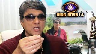 Bigg Boss 14 Par Ye Kya Bol Gaye Shaktiman Mukesh Khanna | BB 14 Update