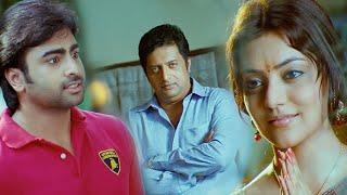 Nara Rohith And Nisha Agarwal Intro | En Kaathalukku Naane Villan Movie Scenes | Prakash Raj