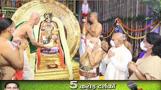 Tirumala : Lord takes pleasent ride on Chandraprabha Vahanam