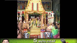 Tirumala : Sri Venkateswara Swamy with his Consorts rides on Swarna Ratham