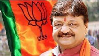 एमपी चुनाव : कैलाश विजयवर्गीय का कमलनाथ, दिग्विजय सिंह पर बड़ा हमला