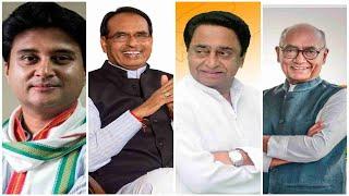 एमपी उपचुनाव : नेताओं के ये बयान जिनसे राजनीति में मचा घमासान | Madhya Pradesh up chunav 2020