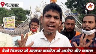 नेपानगर उपचुनाव : नेताओं की वादाखिलाफी से नाराज युवा मतदाता, भाजपा कांग्रेस की राह नहीं आसान