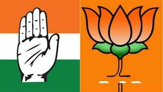 MP उपचुनाव : सट्टा बाज़ार में कांग्रेस की जीत, कमलनाथ पर शिवराज का हमला, BJP कार्यकर्ताओ का  डांस