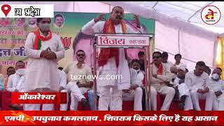 एमपी चुनाव : कमलनाथ प्रदेश को लूट रहे थे, पर्दे के पीछे थे दिग्विजय सिंह - वीडी शर्मा