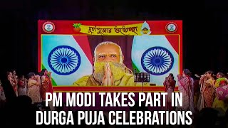 PM Modi takes part in Durga Puja celebrations, inaugurates Pandal in Kolkata virtually