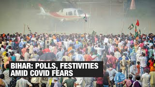 Bihar elections 2020: COVID-19 norms go for a toss amid intense campaigning   Economic Times