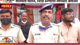 केडगाव देवी मंदिर परिसरात रक्तदान शिबिराला मोठा प्रतिसाद