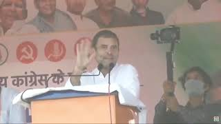Shri Rahul Gandhi addresses a public rally in Kahalgaon, Bihar