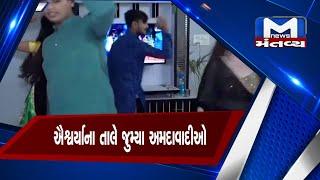 Ahmedabad: મંતવ્ય ન્યૂઝના વર્ચ્યુયલ ગરબાની બોલબાલા