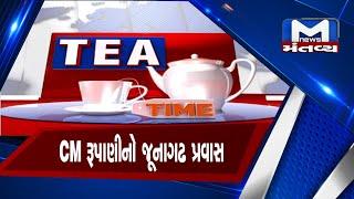PM મોદીની ગુજરાતને ત્રણ ભેટ...Watch 7 AM News