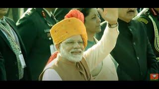 जिया तू माटी के लाला... विकास करके, जन नेता कहलवा रे भैया...आत्मनिर्भर बनावे रे भैया! #BiharWithNamo
