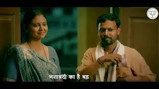 इनकी नीयत साफ है, इस जोड़ी पर विश्वास है, बिहार ने ई ठाना है, इस जोड़ी को जिताना है। #BiharWithNamo