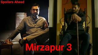 Mirzapur 3, Spoilers Ahead From Mirzapur 2