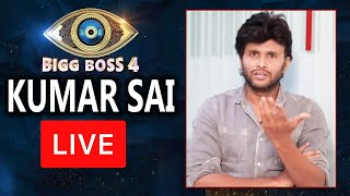 Kumar Sai LIVE | Bigg Boss 4 Telugu | Star Maa | Nagarjuna | Top Telugu TV